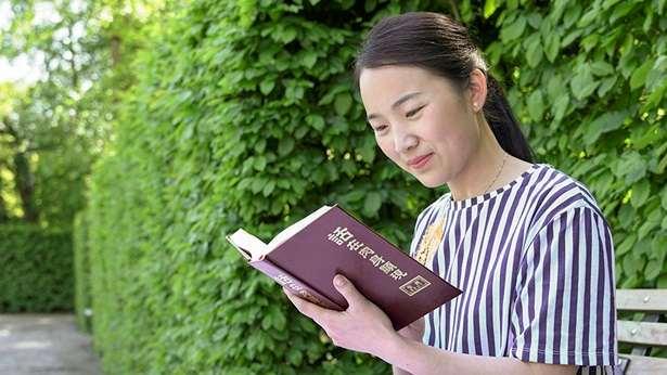 شاهد كلمات الله سبحانه وتعالى وفهم الحقيقة