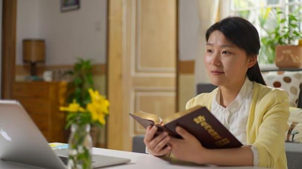 إرشاد الله سمح لي بالتغلب على الإغواء في مكان العمل (2)