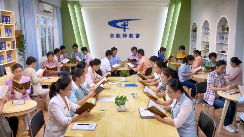 الشهادة المسيحية | مقالات مسيحية | قصص مسيحية واقعية | ظهور الله وعمله في الصين لهما مغزى مهم للغاية