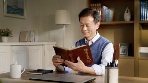 تأملات مسيحية | مقالات مسيحية | قصص مسيحية واقعية | قاب قوسين أو أدنى