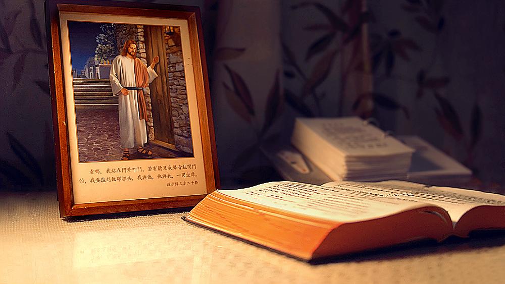 """ايات من انجيل متى   قد أعُلِن َسرُّ الآية من إنجيل متَّى 24 """"وَأَمَّا ذَلِكَ ٱلْيَوْمُ وَتِلْكَ ٱلسَّاعَةُ فَلَا يَعْلَمُ بِهِمَا أَحَدٌ""""."""